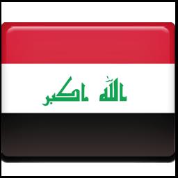 Ирак (до 23)